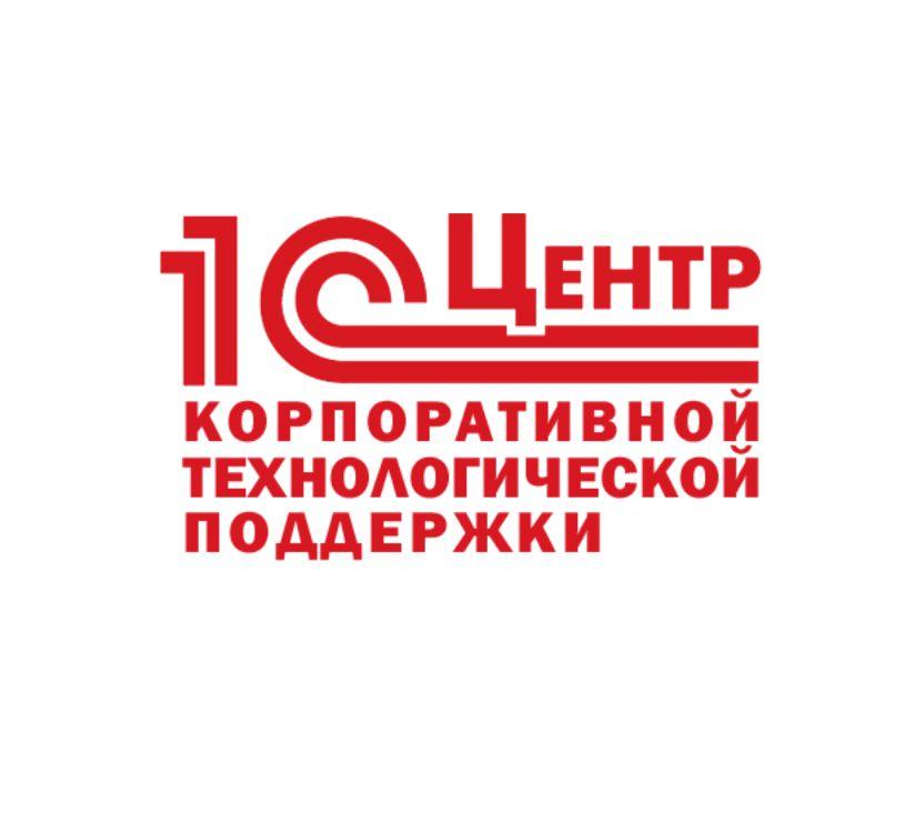 1с автоматизация логотип скачать обновление конфигурации 1с производство услуги бухгалтерия 7.70.034