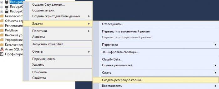 Оценка работы программиста 1с настройка командного интерфейса в 1с