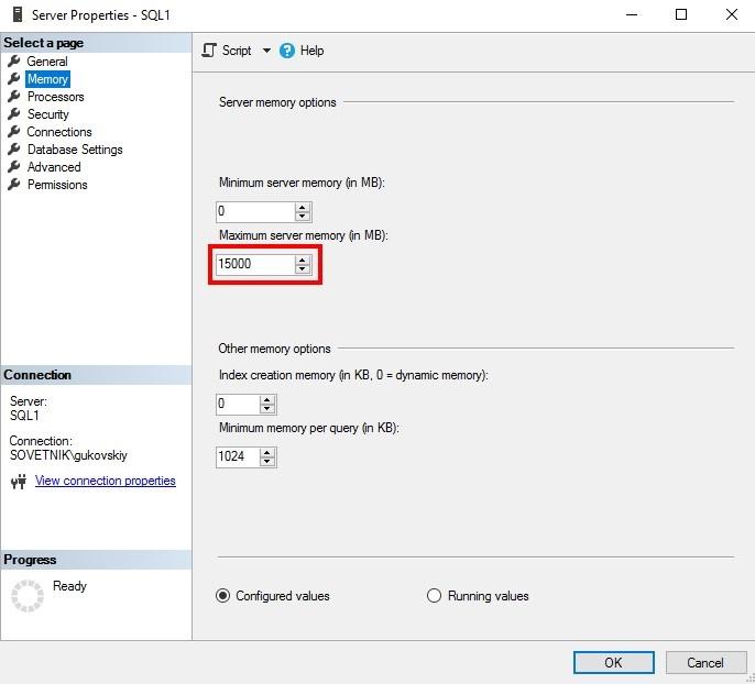 1с розница настройка сервера автоматизацией управления и учета на базе программных продуктов 1с