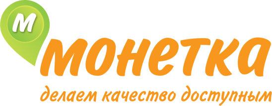 База монетка https infourok ru proekt